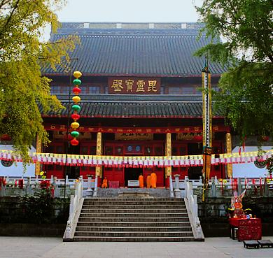 南京市-栖霞区-栖霞山|栖霞寺|风景旅游区|4a