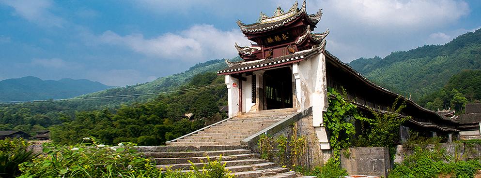 益阳市-安化县-茶马古道风景区/永锡桥