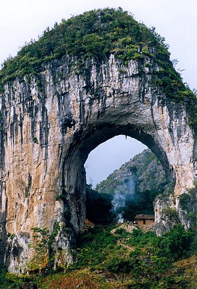 黔西南州-安龙县-笃山溶洞群|天门风景区