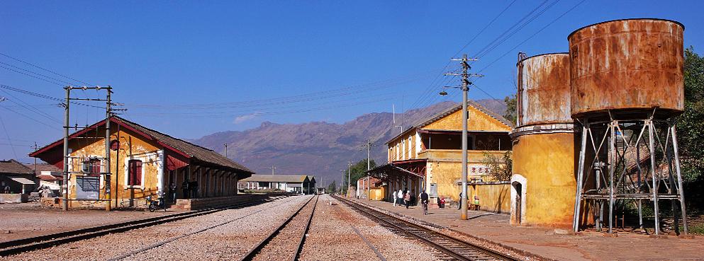 紅河州-蒙自市-碧色寨村/火車站舊址