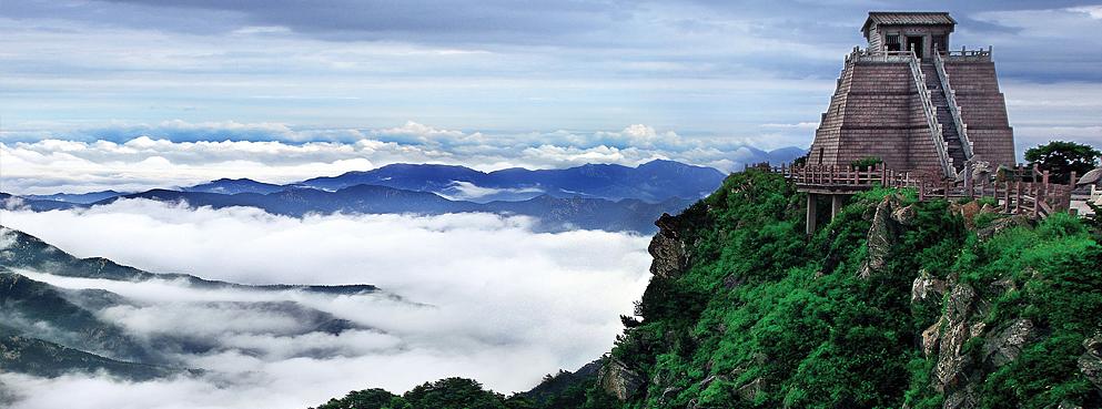 临沂市-沂蒙山/龟蒙(国家地质公园)风景区(5a)